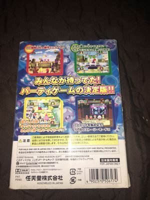 Mario party 4 in Japanese for Sale in North Las Vegas, NV