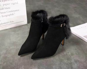 GUCCI fur boots for Sale in Merrillville, IN