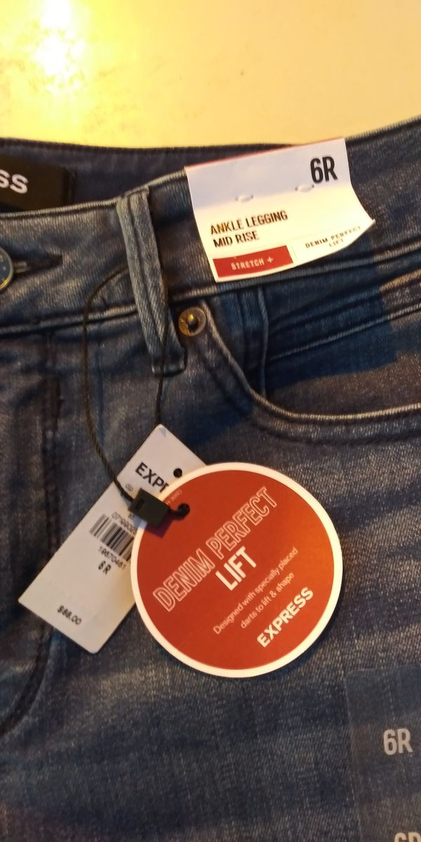 Express Jeans 'booty lift'