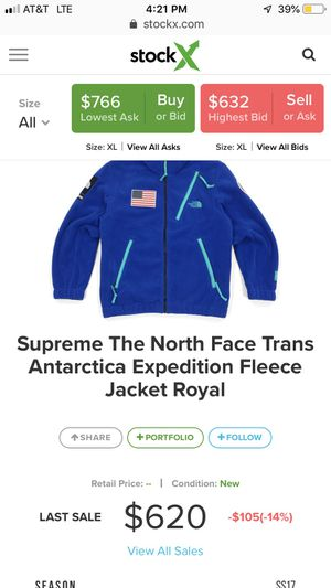 NorthFace/Supreme Jacket for Sale in Frederick, MD