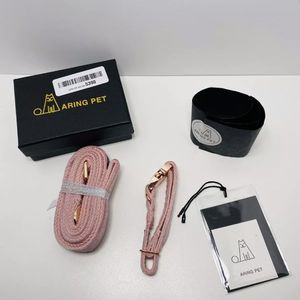 ARING PET Dog Collar and Leash, Velvet Dog Collar and Leash Set, Soft for Sale in Valley Center, CA