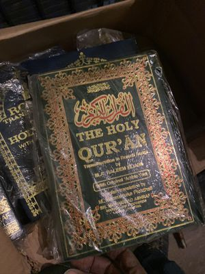 Quran!!!..boxes n boxes of them many different prints and editions for Sale in Cleveland, OH