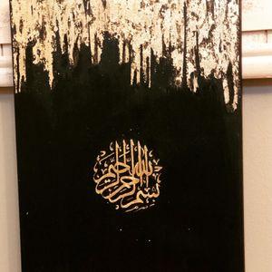 Arabic Calligraphy for Sale in Utica, MI