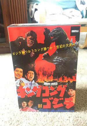 "King Kong vs. Godzilla 1962 NECA Reel Toys 7"" Action Figure for Sale in Lawndale, CA"