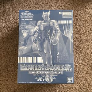 Tiger & Bunny: Barnaby Brooks Prototype Suit 1/8 MG Kit (Sealed) for Sale in Lemon Grove, CA