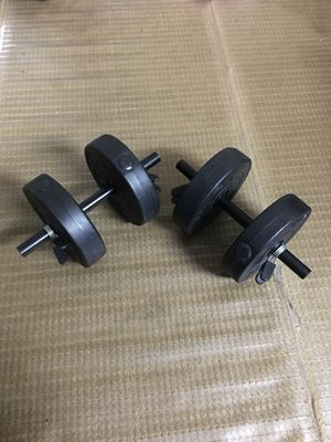 Weight and dumbbells 30 lb total for Sale in El Cajon, CA