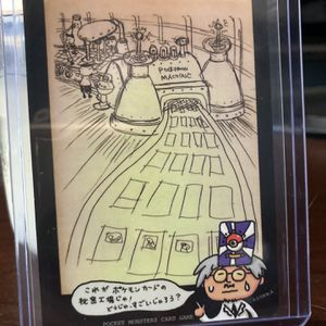 Japanese Vending Series 3 WB Pokemon Machine for Sale in Moreno Valley, CA