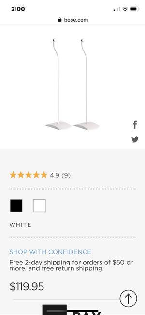 Bose Speaker Stand UFS-20 Series II Universal Floorstands White Brand New for Sale in San Antonio, TX