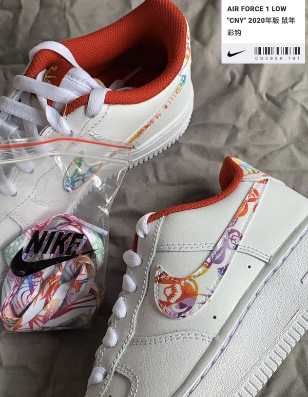 "Air Force one ""Chinese New Year"""