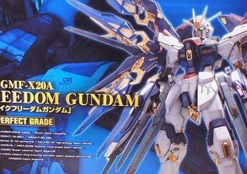 Bandai PG 1/60 Strike Freedom Gundam Model Kit for Sale in Temple City,  CA
