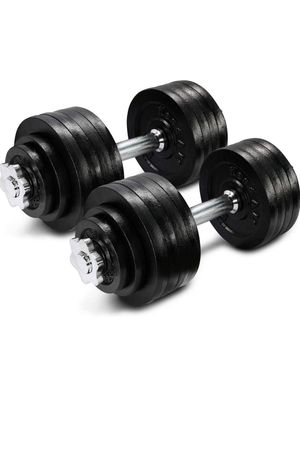 Yes4All Adjustable Dumbbells 52.5 Lbs per dumbbell for Sale in Mesa, AZ