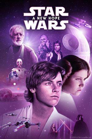 Star Wars: A New Hope HD Digital Movie Code for Sale in Saginaw, TX