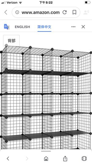 "SONGMICS Wire Cube Storage, 20-Cube Modular Rack, Storage Shelves, PP Plastic Shelf Liners Included, 48.4"" L x 12.2"" W x 60.2"" for Sale in El Monte, CA"