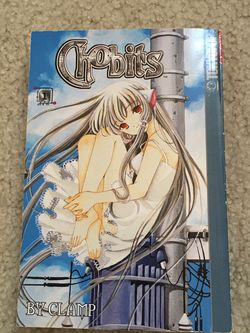 Manga Book Chobits Vol 1 By Clamp for Sale in Issaquah,  WA