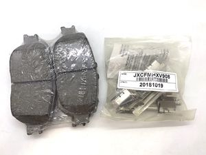 WAGNER TQ ThermoQuiet QC908 Ceramic 4 Disc Brake Pads With Hardware EbA for Sale in Fontana, CA