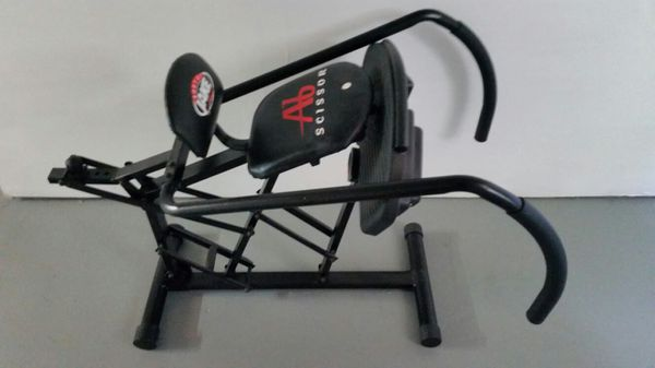 Gym / home AB gym equipment