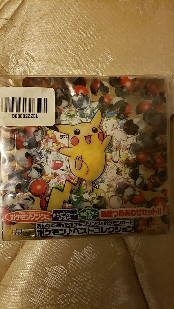 Pokemon best songs collection unopened + rare card