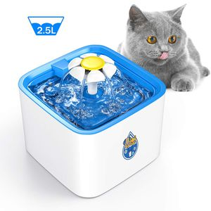 New Pet Water Fountain 84oz/2.5 L for Sale in Hacienda Heights, CA