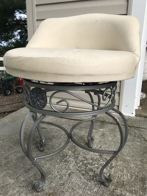 Small stool ready for cover. for Sale in Mount Airy, MD