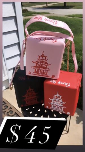 Chinese rice box handbag for Sale in Cleveland, OH