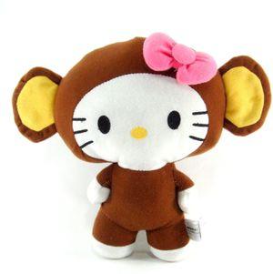 Sanrio Hello Kitty Monkey Plush Doll for Sale in San Jose, CA