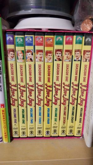 I Love Lucy Season 1 DVD Collection for Sale in Alhambra, CA