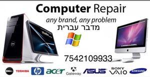 Computer virus NO problem for Sale in North Miami Beach, FL