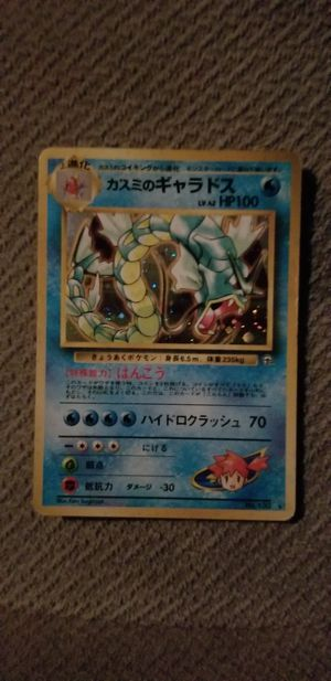 Rare Holo Japanese Misty's Gyarados Pocket Monsters Pokemon Card for Sale in Dunnellon, FL