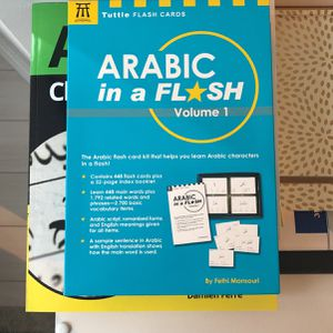 Arabic Flashcards for Sale in Arlington, VA