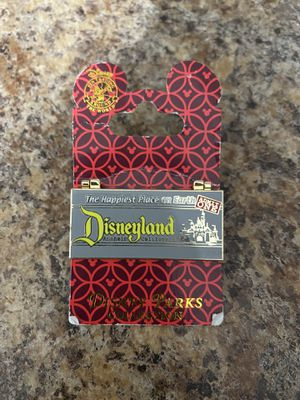Disneyland Trading pin for Sale in San Juan Capistrano, CA