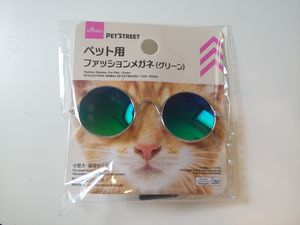 Cat Sunglasses from Japan - Cute Collar Accessory for Sale in Charlottesville, VA