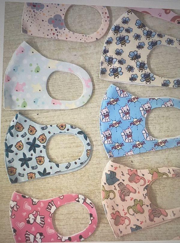 New fashionable children's masks