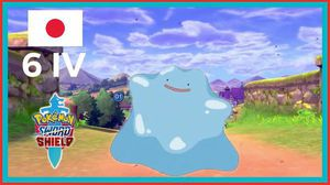 Pokémon Sword and Shield 6 IV Japanese Shiny Ditto w/Destiny Knot for Sale in El Paso, TX