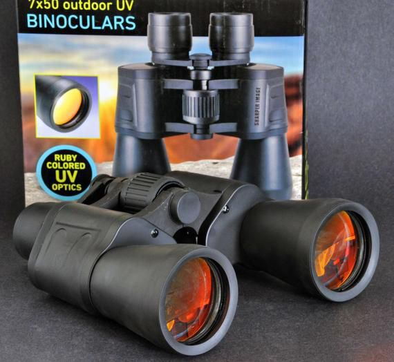 Sharper Image 7 x 50 Outdoor UV Binoculars