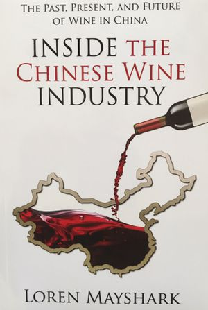 """New """"INSIDE THE CHINESE WINE INDUSTRY"""" for Sale in Harrisonburg, VA"""