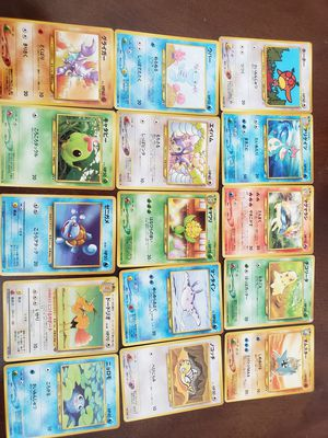 Japanese Pokemon Cards for Sale in Gainesville, VA
