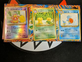 Pokemon - Southern Island Beach Set - Japanese - NM/MP for Sale in Beverly Hills,  CA