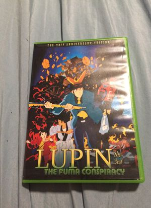 Lupin the 3rd the fuma conspiracy 20th anniversary edition for Sale in Arlington, TX