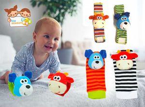4pcs Cow/Dog Wrist Rattles & Socks for Sale in Norfolk, VA