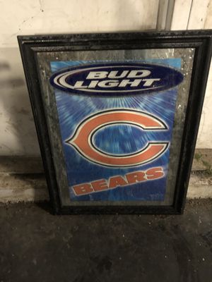 Frame for Sale in Pittsfield, IL