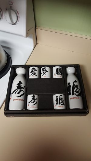 7 Piece Saki Set NIB for Sale in Daphne, AL