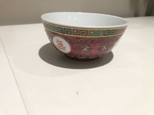 Vintage chinese longevity small bowls red porcelain for Sale in Chicago, IL