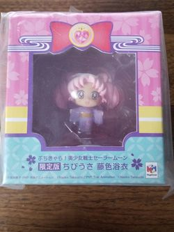Sailor Moon Petit Chara Chibi-Usa Yukata Megahouse for Sale in Lynn,  MA
