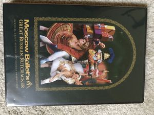 Perfect as a Christmas present: MOSCOW BALLET'S 'GREAT RUSSIAN NUTCRACKER' DVD for Sale in Rochester, MN