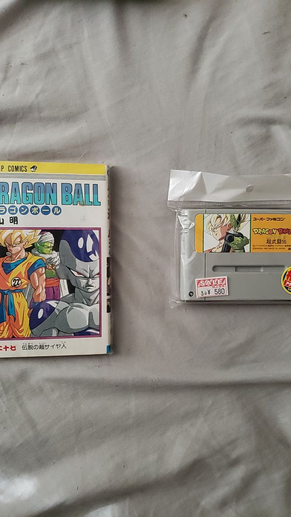 Dragonball Z - Game and Comic from Japan