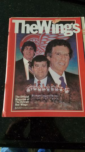 First program of tbe Mike Illitch era for Sale in Grosse Pointe, MI