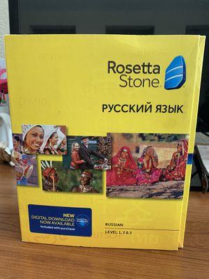 Rosetta Stone Russian for Sale in Manteca, CA