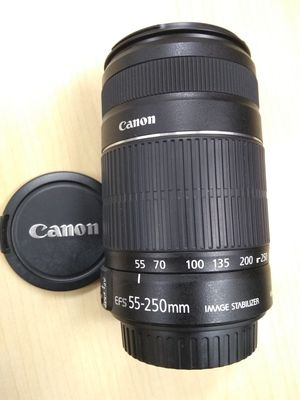 Canon 18-55mm 55-250mm IS II lenses bundle camera lens package new for Sale in San Jose, CA
