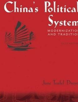 🥢🥡📕 China's Political System: Modernization and Tradition (5th Edition) for Sale in Evanston,  IL