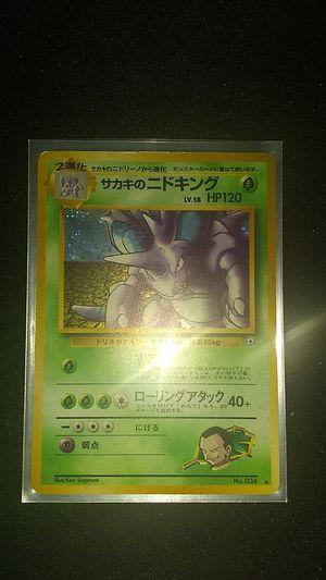 Pocket monster card number 034 for Sale in Medina, OH